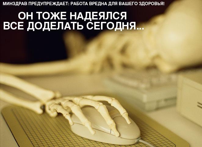 work_1_.jpg