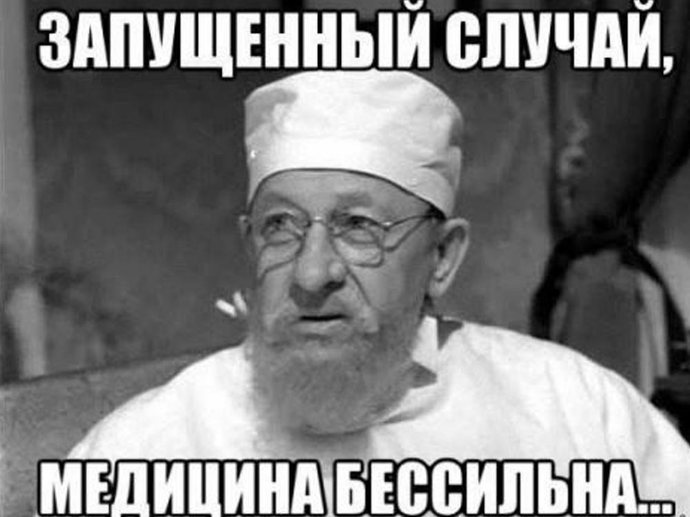 mnimij_paradoks_na_sluchaj_vazhnih_peregovorov.jpg