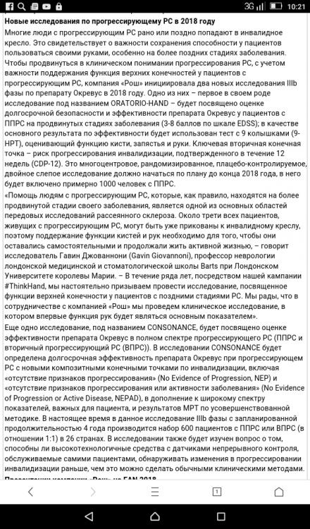 Screenshot_2018-08-18-10-21-28.png