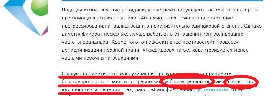 ПодводяИтоги.JPG
