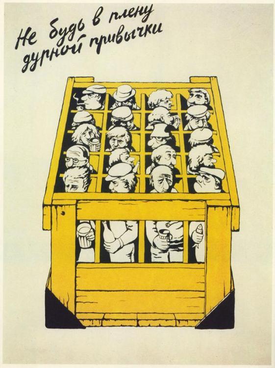 Soviet-Anti-Alcohol-Poster-17.jpg