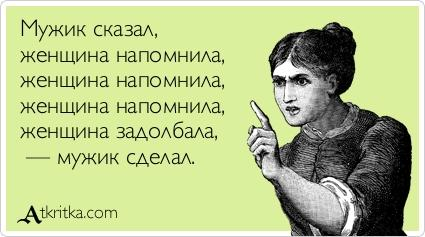 atkritka_1338635881_345.jpg