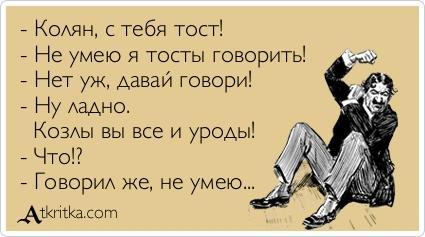 atkritka_1352883378_424.jpg