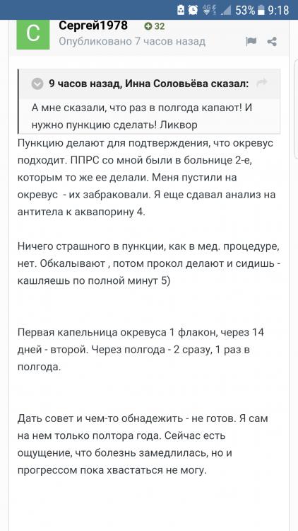 Screenshot_20191210-091809.png