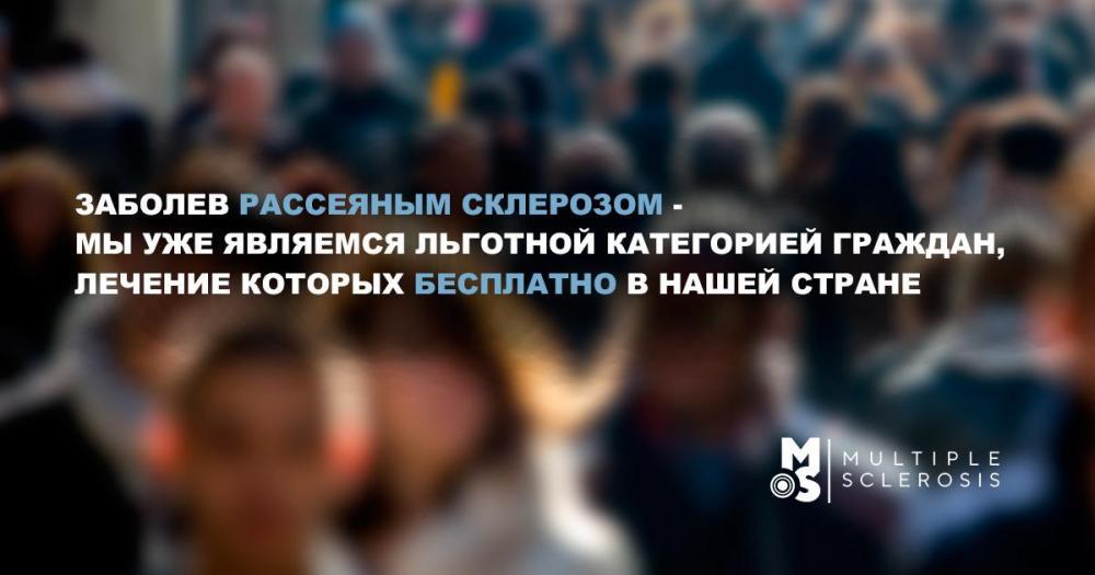 MS-facebook (1).jpg