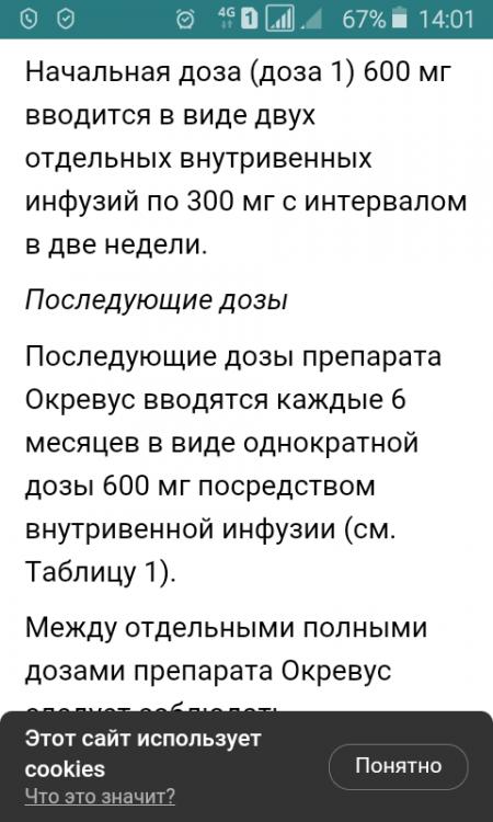 Screenshot_2021-05-31-14-01-12.png