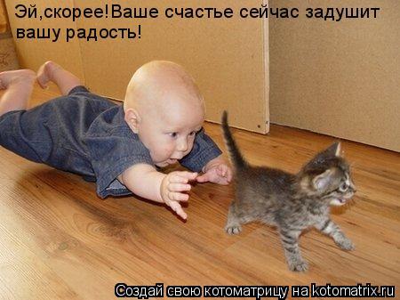 post-8915-0-41270800-1326365032.jpg